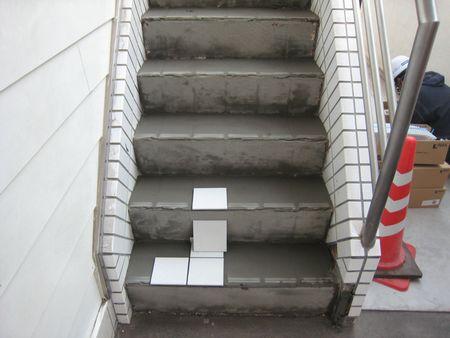 タイル 階段下地.jpg